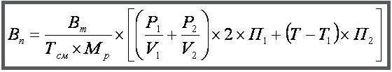 formula_rascheta_gaza_v_ballone