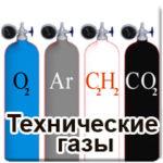 gas-09