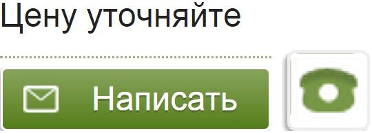 send_or_tel