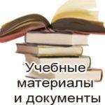ucheb-09
