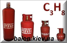 ballony_propanovi_gazovi_kupit