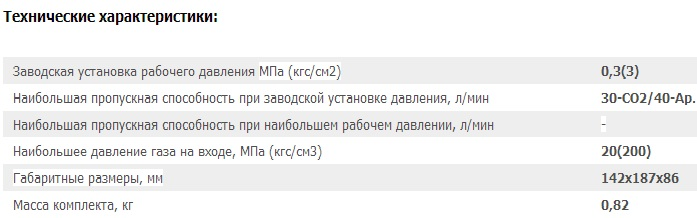 tehnicheskoe_opisanie