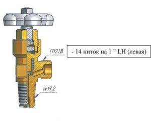 ventil_kv1p_vodorod_propane
